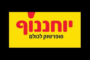 יוחננוף לוגו
